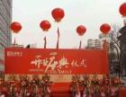 租赁升空气球 大小空飘球条幅 定做异性升空气球气模