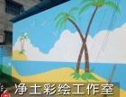 濮阳电视背景墙彩绘,家居玄关手绘墙,3D彩绘幼儿园