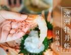上宴精品海鲜姿造值得加盟吗?