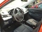 丰田 威驰 2014款 1.3L 自动型尚版