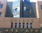出租新城长乐宫写字楼