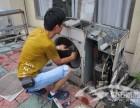 沙湾花牌坊荷花池周边空调移机空调维修空调清洗加氟