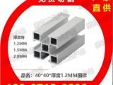 4040工业铝型材-流水席铝型材-武汉铝型材公司