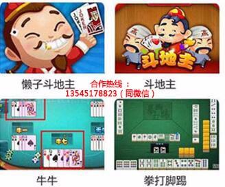 武汉欣游棋牌游戏开发加盟