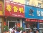 正宗北京张英蒸香鸭,茶油鸭连锁加盟