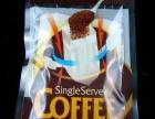 欧舍咖啡 欧舍咖啡诚邀加盟