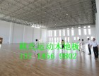 福州罗源 舞蹈工作室地胶 舞蹈学校专用地胶舞蹈健身房运动地胶
