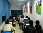 苏州电脑培训班苏州唯亭办公文员培训学校