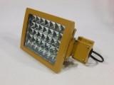 LED防爆灯50W60w70wled防爆方形路灯