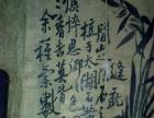 郑板桥(郑燮)花鸟画--君之兰书法书画