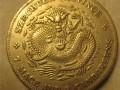 泉州哪里有古钱币鉴定中心