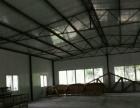 公平镇 建安社区4组 仓库 800平米