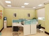 白云 花都区写字楼场地300元每月,可用于公司注册,地址变更