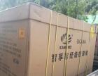 酉阳县家具安装与家具拆装(搬楼)