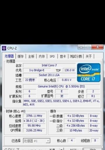 x79大板i7 4820 内存16G