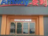 鹽城亭湖區哪有安利兒童飲料賣五星電器安利飲料專賣店