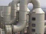 厂家直销 pp喷淋塔净化塔 水喷淋废气净化处理设备