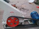 荆门立式铡木片机-1500口径木片机 批发商价格