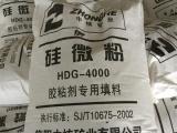 800目超细硅微粉—信阳中核矿业