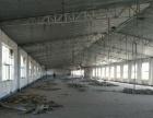 太平乡,管委会南300米 厂房 12000平米