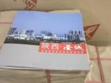 西安印刷设计彩页 画册 手提袋 写真喷绘条幅