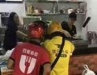 板烧厨房铁板快餐加盟 堂食+O2O的板烧快餐化外卖