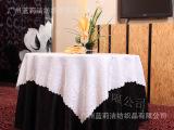 【厂家供应】酒店餐厅涤纶多款花型 白色黑色勾花台布 压蝴蝶边