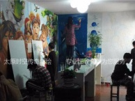 太原墙体彩绘培训,入门基础专业班,墙面绘画艺术