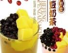城市爱情炒酸奶加盟 冷饮+百种小吃 四季项目免费换
