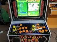 新款月光宝盒5s999节目格斗机月光宝盒5s游戏机一台多少钱