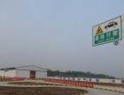 出租太原周边清徐县土地,可做考场,驾校等
