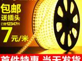 厂家直销LED 5050贴片灯带 12v 24v卧室客厅吊顶优质