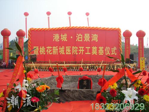 重庆音响租赁 重庆灯光租赁 演出演艺设备租赁 舞台桁架出租