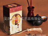茶叶礼盒罐 茶叶纸罐 茶叶铁筒 纸圆桶 纸罐礼盒