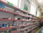 多个村庄环绕客源广130平米药店转让腾铺网