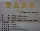 许昌长葛鄢陵专业灭蟑螂灭鼠除四害公司