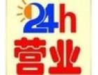 欢迎进入- 天津科龙空调各点售后服务网站 咨询电话