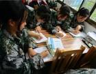 北京戒网瘾特训学校是青春期叛逆孩子教育学校