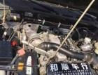 江铃骐铃皮卡 2014款 2.8T 两驱超值版标准轴距JE493