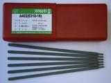 金威牌A002(-196 )超低碳不锈钢焊条