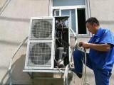 石家庄空调移机中央空调安装空调清洗