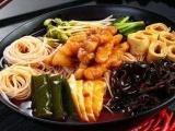 小吃受欢迎火锅米线加盟 赚的面食小吃