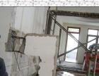 江门旧房改造,房屋拆除