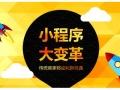 哈尔滨微信小程序建设多少钱众诚网络