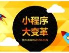 哈尔滨餐饮小程序开发-众诚网络