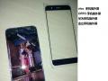 宁夏银川手机维修维修苹果手机各种故障