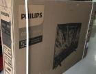 飞利浦55英寸4k超高清17核智能电视