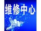 欢迎进入-!太原日立中央空调-(各中心)%售后服务网站电话