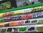 开水果店都选择果缤纷国际品牌