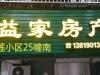 衢州-清莲小区1室1厅-450元
